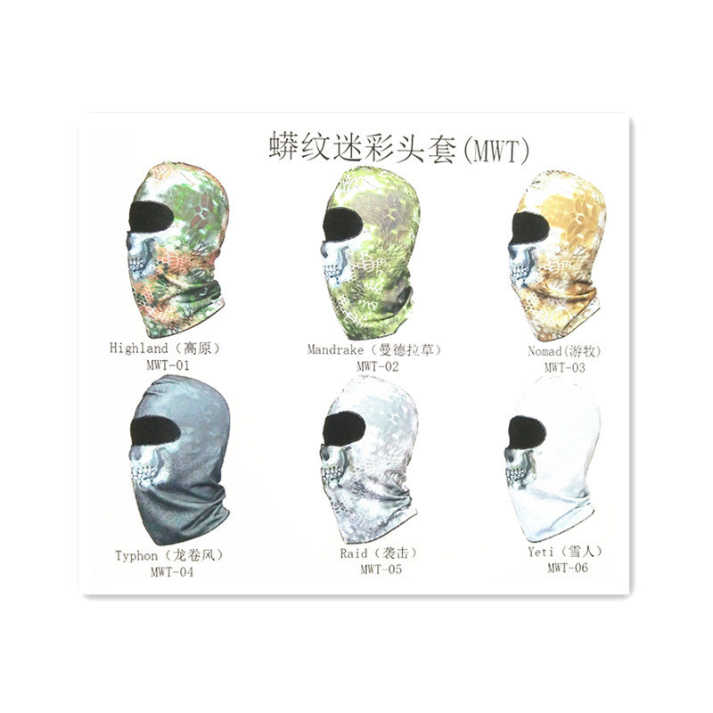 Back To Search Resultshome Motivated Hot Army Tactical Training Hunting Airsoft Paintball Full Face Balaclava Mask New