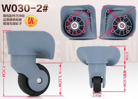 Trolley Case Luggage Wheel Repair Universal Travel Suitcase Parts Accessories Luggage Wheel Replacement Wheels W030 2G
