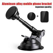Автомобильный держатель для телефона iPhone X/8/7/Plus samsung универсальный магнитный держатель для телефона лобовое стекло Приборная панель автомобиля крепление с колыбели