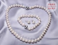 80%OFF 8 9mm 16 20inch &7 8.5inch AAA Akoya White Pearl Necklace &Bracelet SET