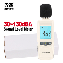 RZ измеритель уровня звука цифровой измеритель уровня звука Sonometros шум аудио Leve метр 30-130дб децибелы тестер GM1352 звуковой метр