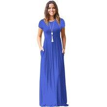 Maxi Dress, Casual Short Sleeve Pocket