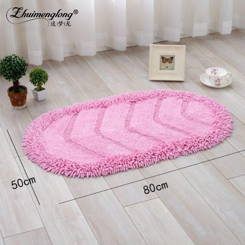 Modern Oval Cotton Chenille Floor Mat Carpet For Living