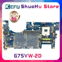 KEFU For ASUS G75VW G75V G75VX 2D HM65 DDR3 laptop motherboard tested 100% work original mainboard for asus k53sd main board rev 5 1 laptop motherboard intel hm65 nvidia geforce gt610m graphics ddr3 full tested