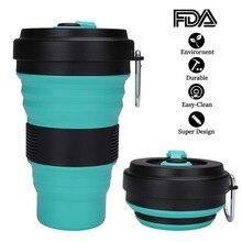 Складная дорожная чашка складной силиконовый чехол для кружки с крышкой для кофе воды чая Ваш идеальный портативный кемпинг и альпинизмом компаньон