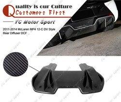 Akcesoria samochodowe suche włókna węglowego D Velocita styl tylny dyfuzor nadające się do 2011-2014 MP4 12-C dyfuzor tylnego zderzaka