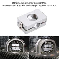 LSD Limited Slip Differential Conversion Plate For Honda Civic CRX DEL SOL Accrod Intergra Prelude EK