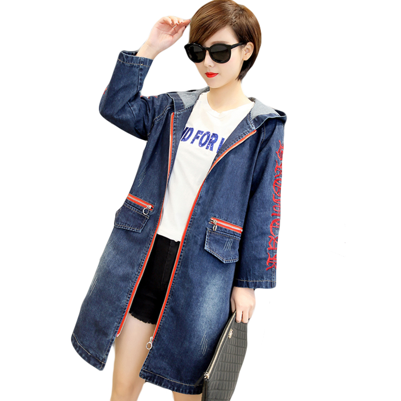 Plus Size 5XL Spring Women Denim   Trench   Coat 2018 Hooded Long Embroideried Denim Coat Outwear Female Loose Casual Coat CM2756