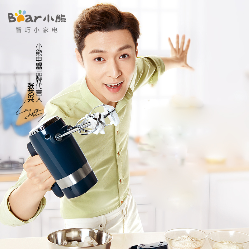 Bear DDQ-B02L1 Whisk Electric Home Hand Hold Creamer and Machine Mixer 300W 10 Speed Control High Power Four Bar Configuration salter air fryer home high capacity multifunction no smoke chicken wings fries machine intelligent electric fryer
