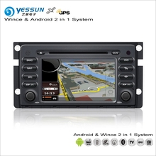 YESSUN For Mercedes Benz Smart Fortwo – Car Android Multimedia Radio CD DVD Player GPS Navi Navigation Audio Video Stereo