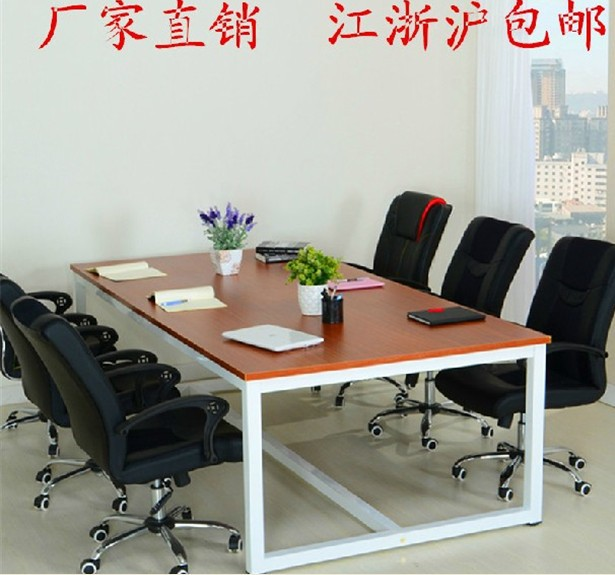 Simple Conference Table Desk Staff Tables Staff Training Office Desk  Reception Desk Long Table Negotiating Table