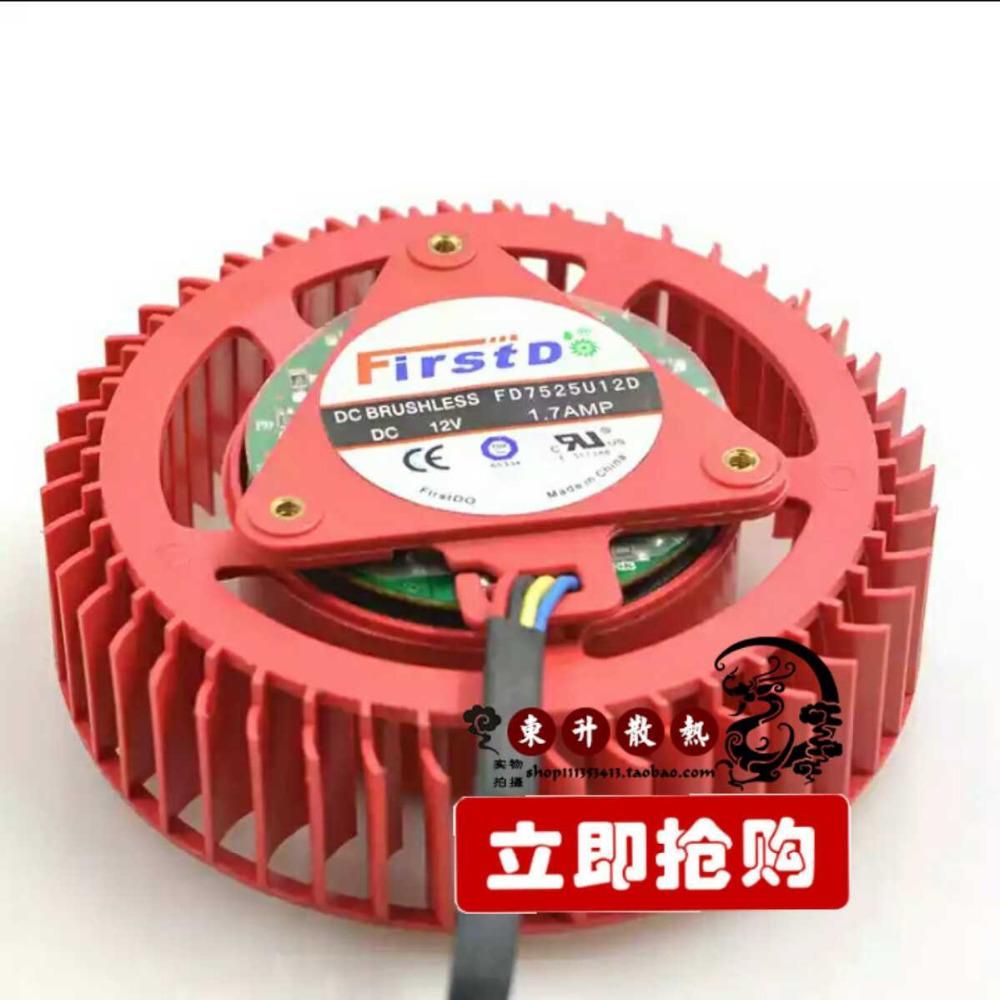 New ATI AMD FD7525U12D 1.70A 4-wire PWM temperature control public version of the turbo graphics fan
