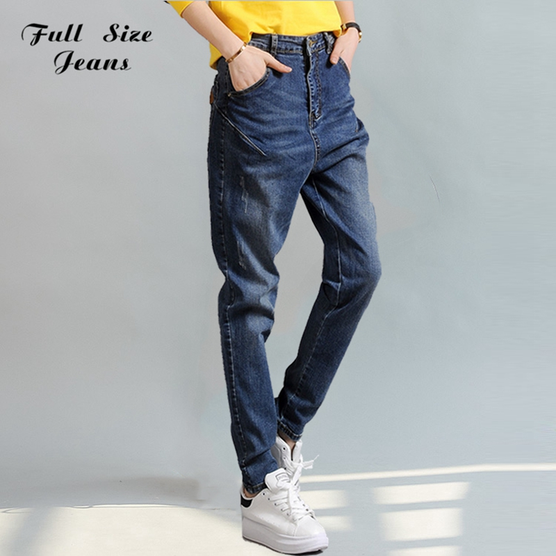 ФОТО High Waist Plus Size Loose Boyfriend Jeans for Women Vintage Washed Harem Pants Oversized True Denim Jean 6XL 7XL 52 54 56 S 4XL