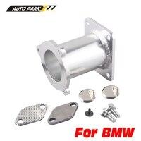 Kit de remoção de válvula de desvio egr alumínio blanking para bmw e60 e61 e61n 520i 525d 530d 535d egr excluir kits egr08 -