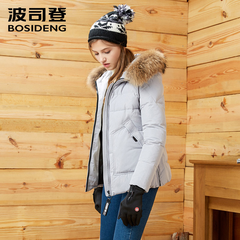 BOSIDENG winter women down coat thick warm outwear real fur raccoon parka short high quality female 90 duck down jacket B1601288