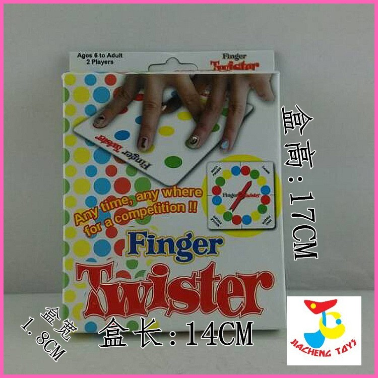 finger twister