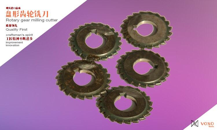 no.1-no.8 W18 High Quality Disc Type Gear Cutter M0.3 8pc/lot