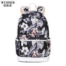 Победитель Абсолютно уникальный печати рюкзак женщин Цветочный Bookbags Водонепроницаемый холст рюкзак школьный для девочек Спортивные Повседневные