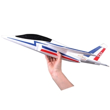 FMS 467mm Wingspan EPO Hand Throwing Alpha RC Airplane Aircraft Fixed Wing