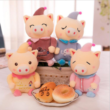 Creative Lovely Little Pig Plush Toy Stuffed Animal Toys Soft Doll Christmas Gift For Kids 25cm