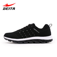 Summer sports shoes sports shoes leisure wear anti slip running shoes light shock absorber fly line running shoes.