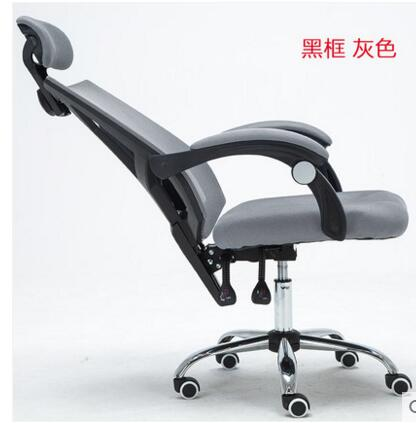 Free shipping. Computer chair lift chair swivel chair seat boss to lay the boss chair lift usb charging massage chair swivel chair foot chair