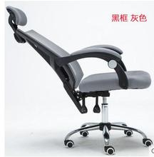 Free shipping. Computer chair lift chair swivel chair seat boss free shipping for swan chair cashmere