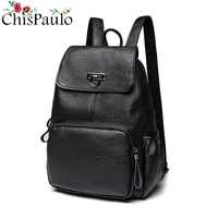 Fashion Cowhide Genuine Leather Backpack Women Bags Travel School Preppy Style bags Fashion Women's Shoulder Bags Mochila N101
