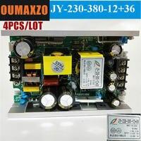 4pcs/lot 450W Sharpy Beam moving Head Stage Lighting Power Supply 200W 230W beam POWER DC36V DC12V DC24V DC28V DC380V
