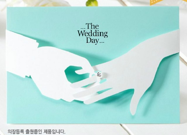 Gorgeous creative design light carring the ring new wedding gorgeous creative design light carring the ring new wedding invitation cards blue wedding invitation cards stopboris Images