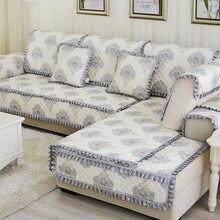 Non-slip cloth sofa cushion, European four season universal cushion arm towel