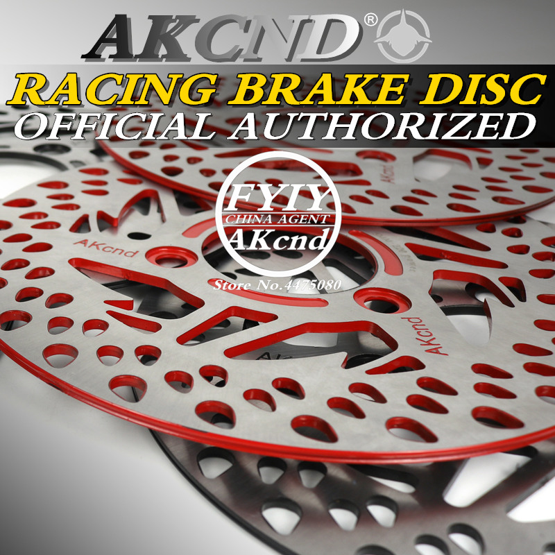 AKCND Motorcycle universal 220mm brake disc For yamaha force155 aerox155 <font><b>Honda</b></font> dio/18/27//28/ZX34/35 Front & Rear Brake System image