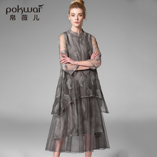 POKWAI Elegant Long Vintage Embroidery Summer Silk Dress Women Fashion 2017 New Arrival High Quality Stand Collar A-Line Dresses
