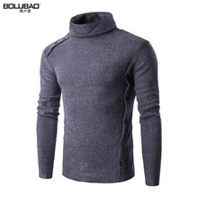 2017 New Arrival Brand-Clothing Spring Pullover Men Fashion Slim Fit Christmas Sweater Men Casual Solid Color Mens Sweaters