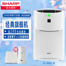 Free shipping  air purifier for household sterilization in addition  formaldehyde smoke fog  haze humidification Air Purifiers