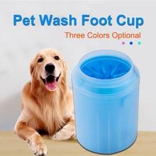 Кошки, собаки, чашка для чистки ног, инструмент для чистки домашних животных, силикагель, мягкая пластиковая щетка для мытья лап, шайба, аксессуары для домашних животных, для собаки