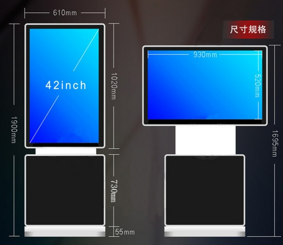 Smart Android/ PC Version 55 Inches Floor Standing Rotable Advertising Player /digital Signage  All In One DIY PC