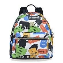 2017 Рюкзаки для подростков Обувь для девочек бренд Дорожные сумки школьного рюкзака feminina Повседневное PU рюкзак для ноутбука Bolsas