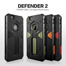 Defender Hybrid Armor Hard Impact Protect Case