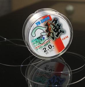 Image 4 - 50メートル0.6 #0.12 2.4キログラムコーヒーrpaナイロン樹脂日本ナノメートル強いストランドの釣り糸フルオロカーボン漁具メインアスレチックス