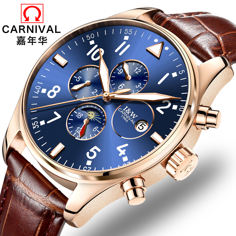 ФОТО 2017 Hot Sale Time-limited Genuine Carnival Men Watch Automatic Mechanical Watch Mens Watches Top Brand Luxury Relogio Masculinc
