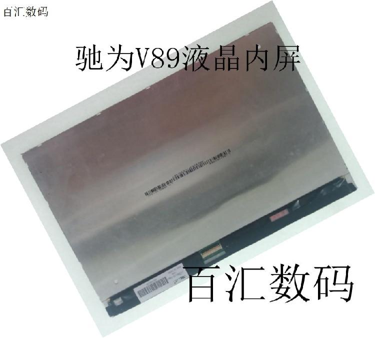все цены на  The original Chi V898.9 inch flat panel display screen LCD screen  онлайн