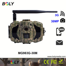 30MP cell cameras GPRS MMS cellular 3G hunting cameras invisible IR and 100 ft. black IR photo trap cameras цена в Москве и Питере
