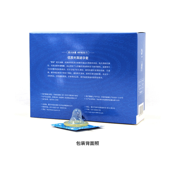 Hot!!!Adult Life Condoms 100 Pcs/Lot Natural Latex Smooth Lubricated Condom Contraception Condoms for Men Sex Toys Sex Products