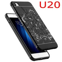 Luxury Business Blade Series Pure And Chinese Dragon Shield Soft Case Cover For Meizu U20 Meilan