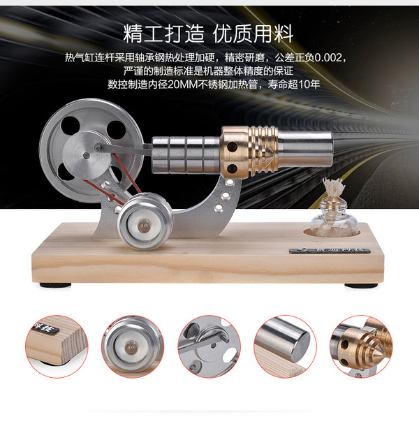 US $90 88 |Aliexpress com : Buy Hot New Upgrade Air Stirling Engine Model  Aluminum Alloy Generator Model Educational Science Toy Gift For Kid  Children