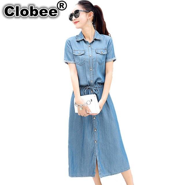 купить джинсовое платье рубашку 6
