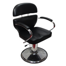 Can be put down haircut chair. Barber chair. Hairdressing chair.