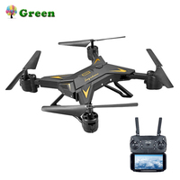 Professional KY601S Remote Control Quadcopter Camera Drone Helicopter 4 Channel Long Lasting Foldable Arm Aircraft