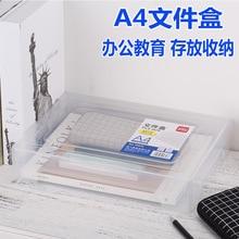 File box plastic transparent data box storage A4 file box desktop finishing storage school